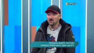 Чим живе сьогодні відомий волонтер та музикант Мочанов