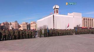 Вторая годовщина создания Нацгвардии и батальона им. Кульчицкого