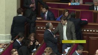 Когда деньги Януковича вернут в бюджет?