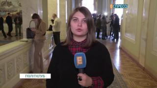 Опитування депутатів щодо активів Януковича