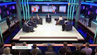 Політклуб Віталія Портникова: кому дістануться активи Януковича?