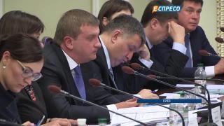 Как разделят министерские кресла в правительстве Гройсмана?