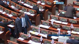 Новый состав правительства - озвучивают депутаты