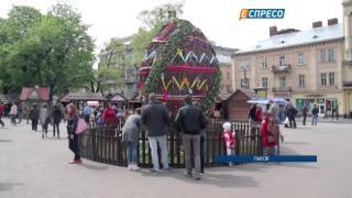 Во Львове открыли Пасхальную ярмарку