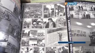 Уникальный архив об Аварии на ЧАЭС собрал харьковчанин