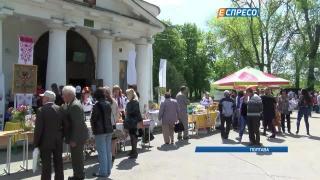 В Полтаве провели благотворительную ярмарку