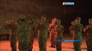 Военный оркестр установил рекорд в соляной шахте