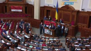 Депутаты так и не создали ВСК по расследованию оффшоров
