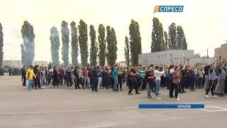 Курсанты Харьковского университета внутренних дел провели учения