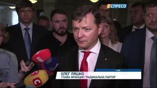 Депутаты приняли во втором чтении изменения в Конституцию в части правосудия