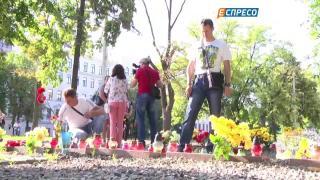 В Днепре почтили погибших под Луганском десантников