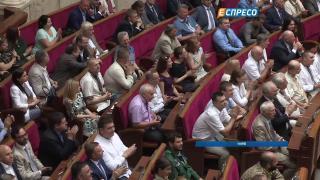 Торжественное заседание ВР: бывшие и нынешние политики о Конституции