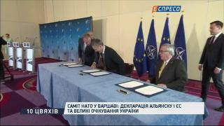 Саміт НАТО у Варшаві: декларація Альянсу і ЄС та великі очікування України