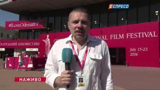 Украинские кинопремьеры на Одесском кинофестивале