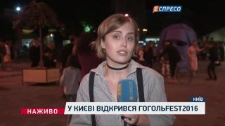 В Киеве открылся Гогольfest 2016