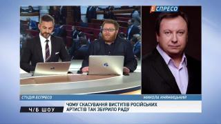 Княжицький: Нардепи, які зірвали заборону виступів росіян, підігрують Росії