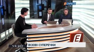 Чому російські артисти досі гастролюють в Україні