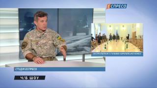 На донбасі розводять війська: ризики і небезпека