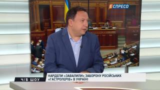 Російський контент в Україні: як протидіяти?