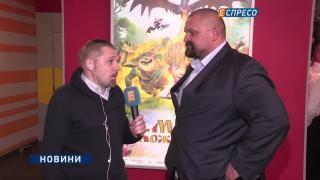 В Киеве премьера украинского мультика