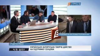 Як не забути про українців-в'язнів Кремля