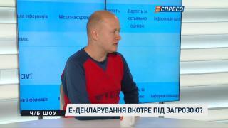 Кузьменко: депутати не звикли декларувати статки таким жорстоким чином