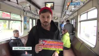 Українські нарко-раби в Росії || Руслан Гришко