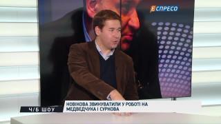 Новіков підтвердив, що виступав на форумі Суркова