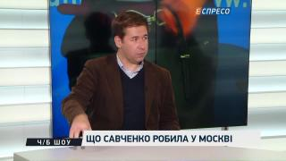 Новіков пояснив, чи домовлялися з ФСБ про візит Савченко
