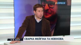 Сварка адвокатів: Новіков каже, що не знайомий з Медведчуком