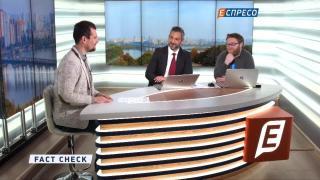 Fact Check | Політика і брехня: щотижневий рейтинг