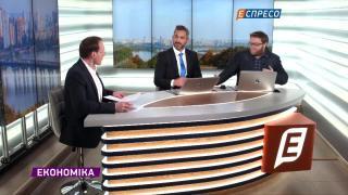 Денний огляд новин економіки | 3 листопада