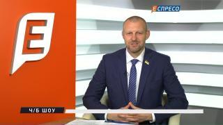 Тетерук пояснив, чому Новинський приїде в Україну, а не ховатиметься в Росії