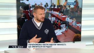 Положинський: радіопростір - частина державних інвесторів