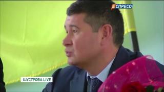 Навіщо Онищенко скуповує офшорки Арбузова || ШУСТРОВА LIVE