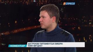 Новий закон про вибори поверне центр прийняття рішень до парламенту, - нардеп