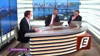 Денний огляд новин економіки | 14 листопада