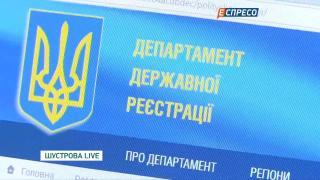 Тіньовий ринок політичних партій || Дмитро Бондаренко