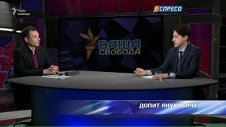 Допит Януковича як свідка захисту невигідний  обвинуваченню, - Касько