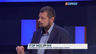Призначення іноземців у владу принижує українців, - Мосійчук