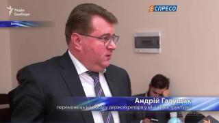 Омелян не працюватиме з держсекретарем, якого вважають людиною Каськіва