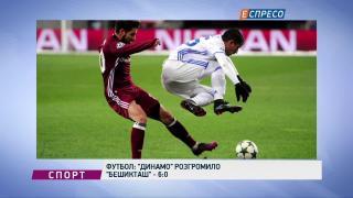 Вечірній огляд новин спорту | 7 грудня