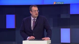 Геращенко прогнозує звільнення Донбасу через 2-3 роки