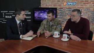 """""""Студія Захід"""" Вбивства і катування бранців та ініціативи Савченко"""