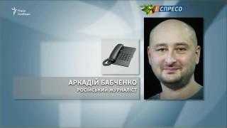 Російський журналіст пояснив, чому не співчуває загиблим на Ту-154