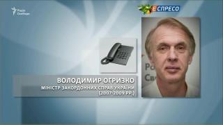 Путин не депортирует американцев, потому что они поймали его с поличным, - Огрызко