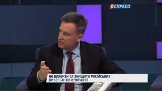 Екс-глава СБУ розповів про телефонний терор росіян під час відсторонення Януковича у Раді