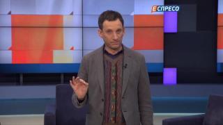Політклуб | Чи можлива повномасштабна війна з Росією? | Частина 1
