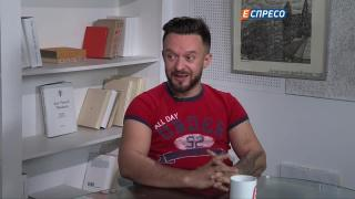 Княжицький | Павло Ар'єв