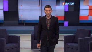 Політклуб | Як Україна буде проводити деокупацію Донбасу? | Частина 1